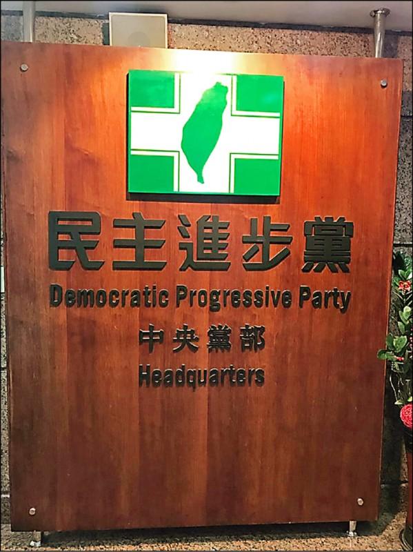 民進黨:馬執政經濟確實最差(資料照)