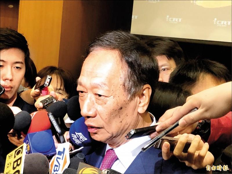 鴻海董事長郭台銘表示,台灣不應該跟美國買武器,應該把錢拿去美國投資,換成高科技回來,因為「國防靠美國是靠不住的」。(記者呂伊萱攝)