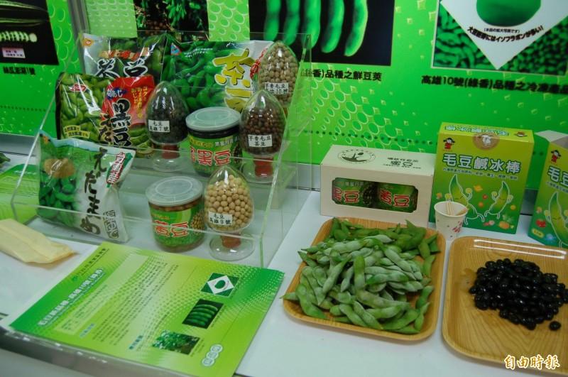 台灣毛豆產品受歡迎,連2年外銷金額突破8000萬美元。(記者李立法攝)