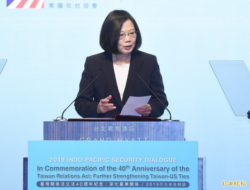 總統蔡英文16日出席「2019印太安全對話 」開幕典禮,並在會中致詞。(記者廖振輝攝)
