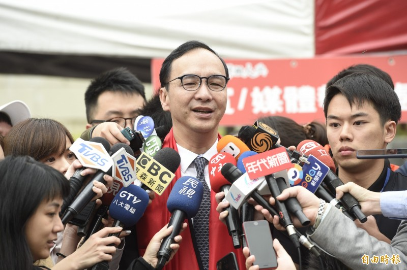 朱立倫今透過辦公室表示,朱立倫的立場就是國民黨一定要推出最強的人選,並呼籲國民黨要讓台灣民眾理解國民黨才是真正能幹大事的政黨。(資料照)