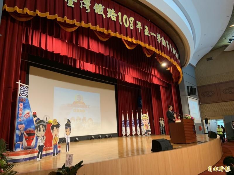 勞動節將至,台鐵今天表揚66名模範勞工。(記者陳宜加攝)