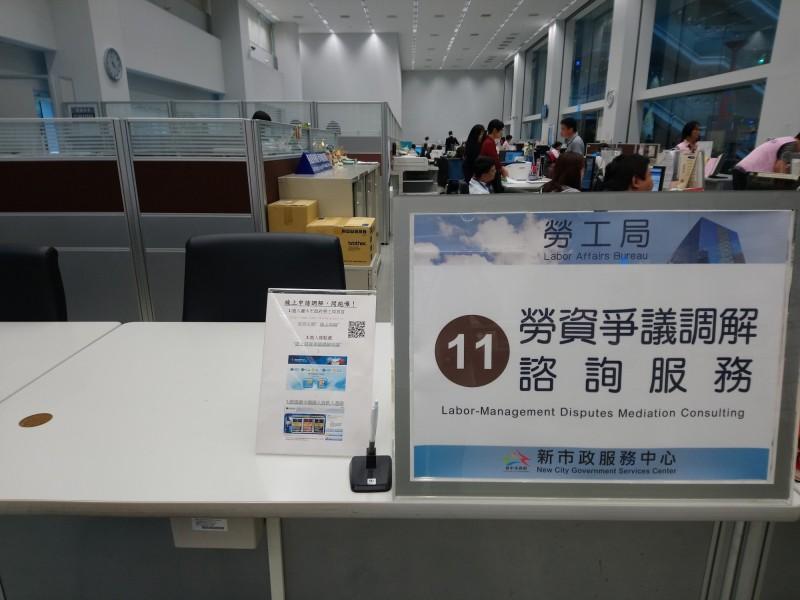 中連貨運裁逾千人,台中市勞工局訂於22日進行勞資協商將,視結果協助員工就業轉業及職訓度難關。(台中市勞工局提供)