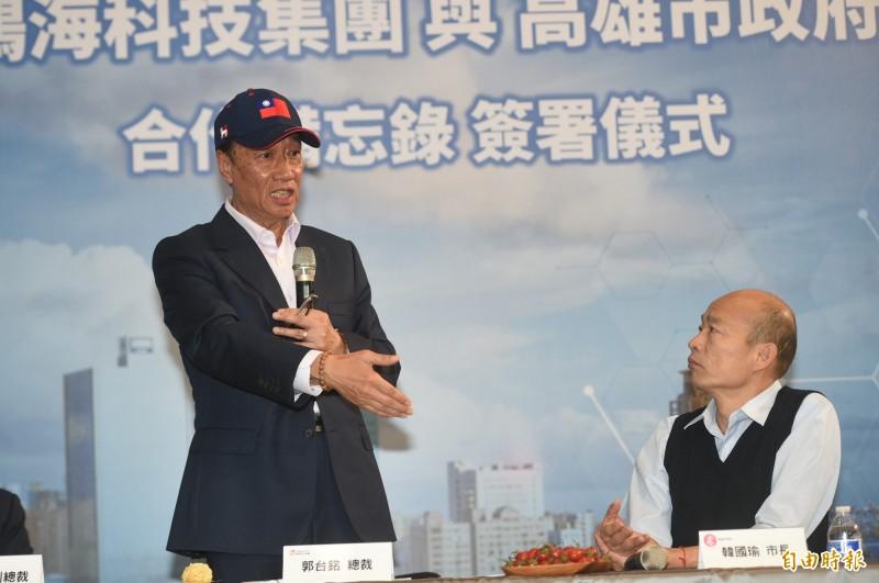 郭台銘(左)投入2020總統選戰,韓國瑜(右)認為,猶如從愛情文藝片轉換到武俠片。(資料照)