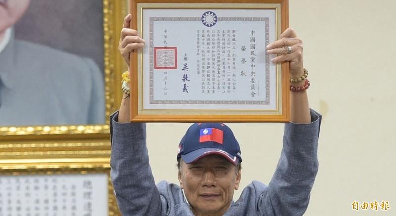 郭台銘宣布參選2020年總統大選,輔大教授嘲諷此事件讓網友笑翻。(記者張嘉明攝)