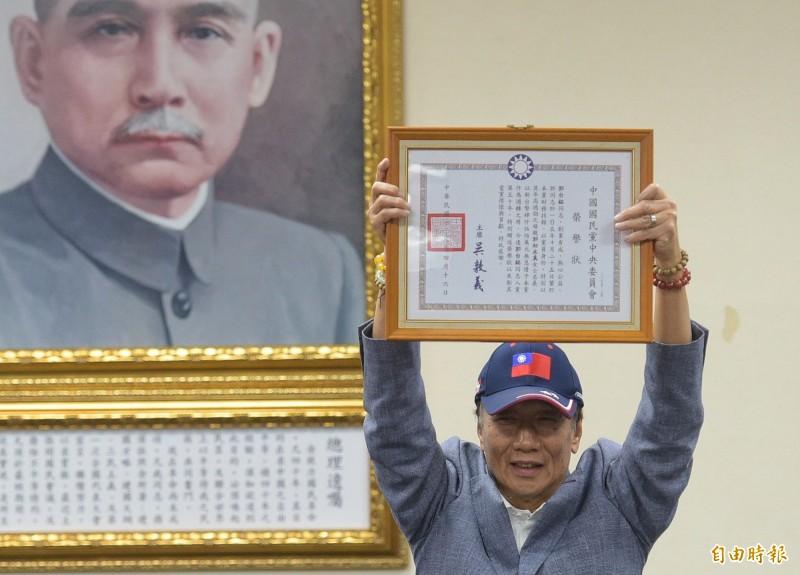 郭台銘宣布參選總統,有民眾憂心台灣未來淪為血汗工廠。(資料照)