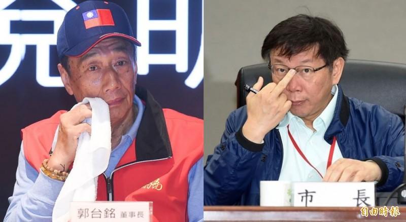 蔡正元認為,若韓國瑜被卡住,配上民進黨蔡、賴爭議,2020可能出現「郭柯之爭」。(資料照,本報合成)