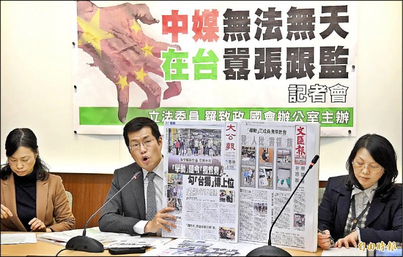 香港獨派學生組織「學生動源」3名成員日前來台參訪,遭港媒「大公報」等跟監偷拍,民進黨立委要求相關單位盡速查明。(資料照,記者黃耀徵攝)