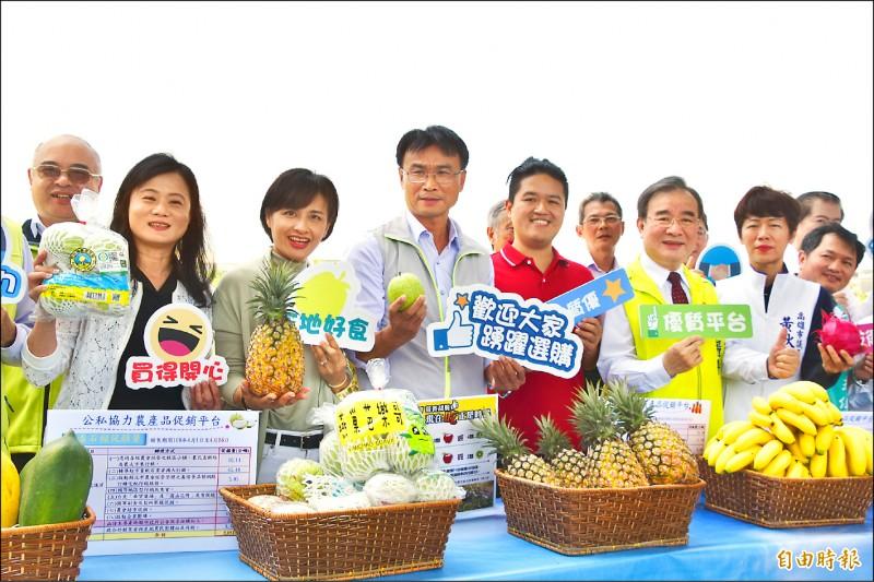 農委會主委陳吉仲(左4)昨天在高雄岡山芭樂園宣布啟動「公私協力農產品促銷平台」。(記者蘇福男攝)