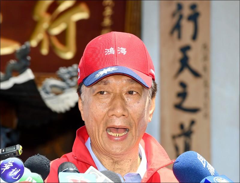鴻海集團董事長郭台銘將投入國民黨總統提名初選。(資料照)