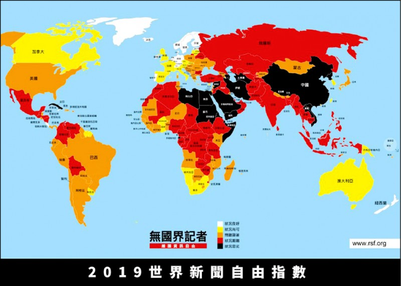 世界新聞自由指數排名,中國成倒數第四,處於最差的第五級「狀況惡劣」。(取自網路)