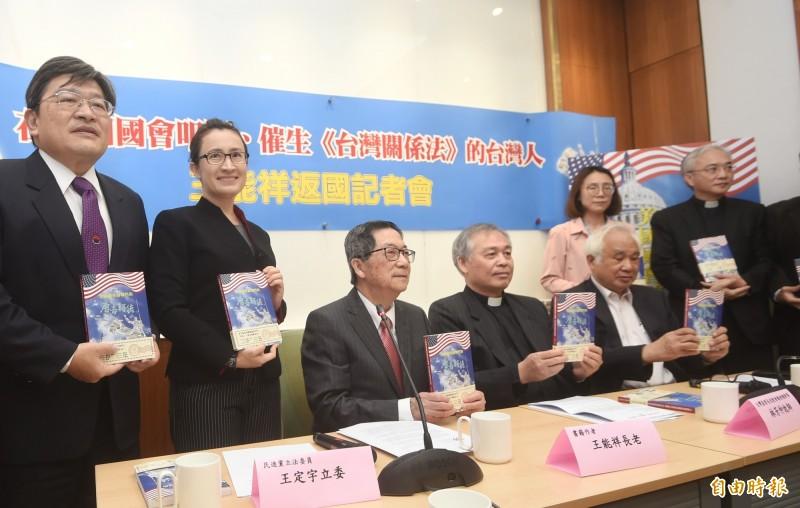 長老教會王能祥:台灣關係法層次 高於美國國內法