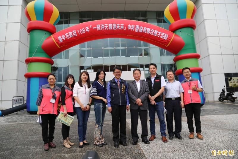 勞工局長:台中市投資額增加200億、訂單也增加