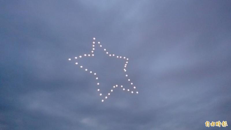 漁光島藝術季無人機群飛表演。(記者洪瑞琴攝)