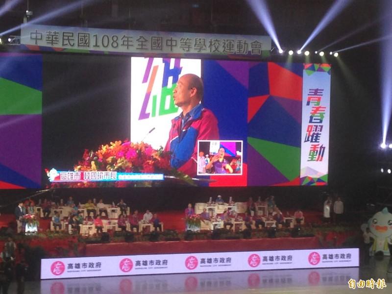 韓國瑜於全中運開幕式致詞。(記者黃旭磊攝)
