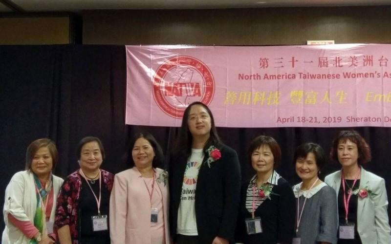 行政院政務委員唐鳳獲邀出席北美洲台灣婦女會(NATWA)在美國底特律舉辦的第31屆年會,並發表演說。(唐鳳政委辦公室提供)