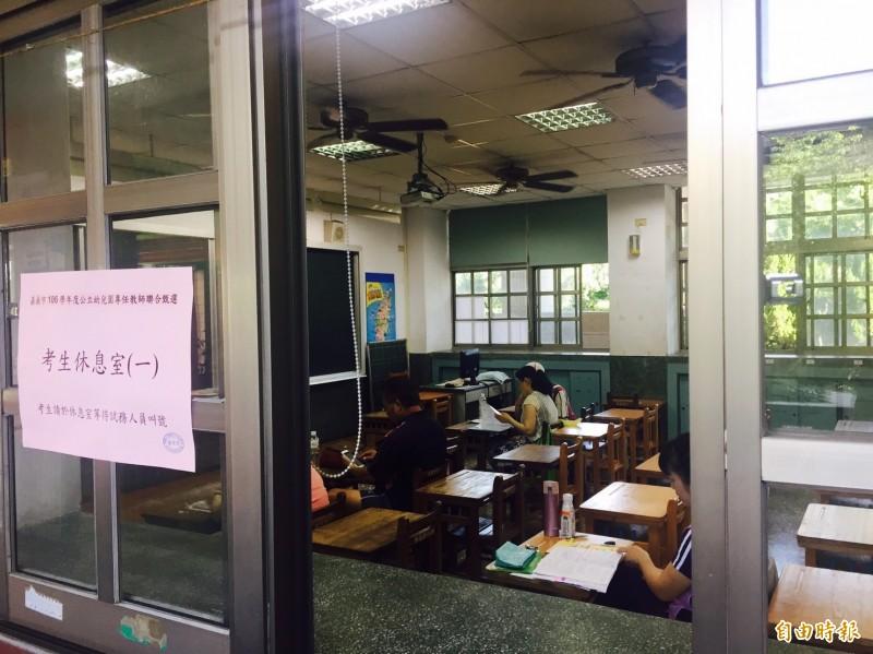 嘉義市立(含國小附幼)公幼最近一次辦理正式教師甄試是在106學年度。(資料照)