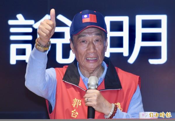 總統參選人郭台銘發表對民主的看法。(資料照,記者黃耀徵攝)