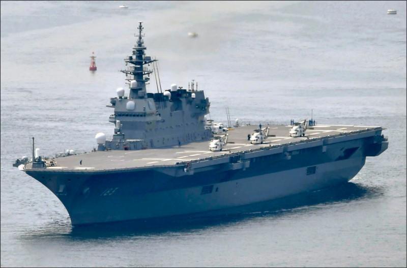日本海上自衛隊「出雲級」直升機護衛艦「出雲號」(DDH-183),2月5日駛離母港橫須賀港。(美聯社檔案照)