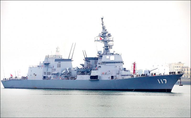 日本海上自衛隊護衛艦參加中國閱艦式。(路透)