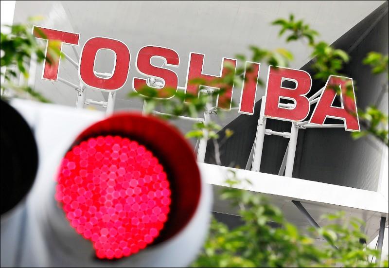 日本電機製造商東芝研發出「模擬分歧演算法」。(歐新社檔案照)