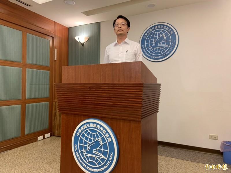 民航局標準組長林俊良說明調查經過。(記者陳宜加攝)