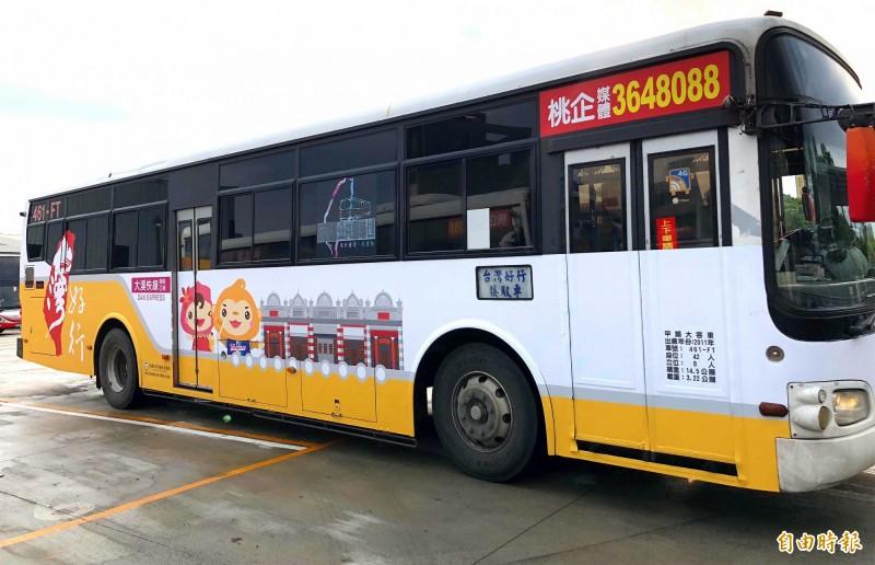 「台灣好行」原慈湖線5月1日起改為大溪快線,車身跟著換妝宣傳。(記者李容萍攝)