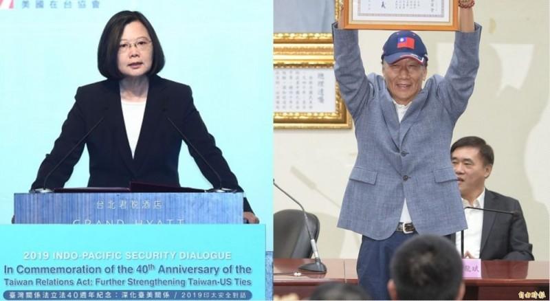 綠營人士指出,蔡英文團隊早就知道郭台銘可能會參選總統。(資料照,本報合成)