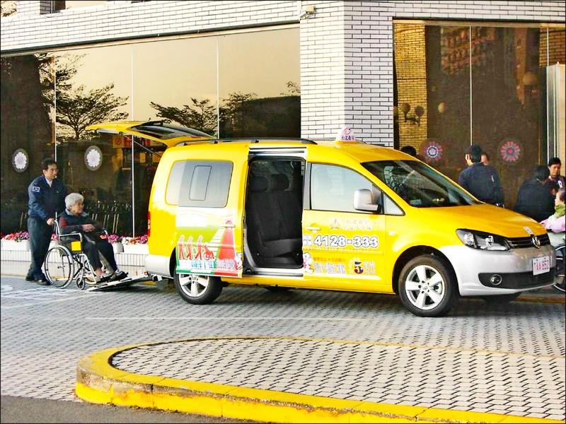 交通部推動無障礙計程車,保障老人與行動不便者行的權利。(交通部提供)