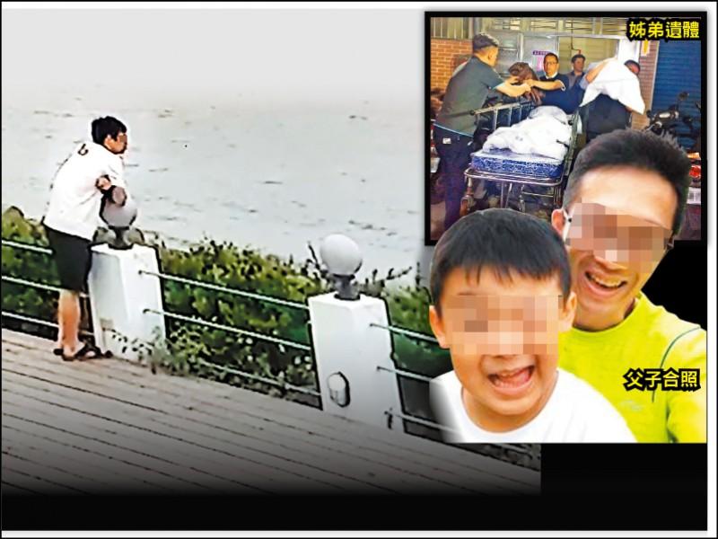 小姊弟遺體昨相驗,涉案父親吳男到新北市三芝淺水灣「看海」,昔日與兒開心合照景象已不復見。(記者曾健銘攝及翻攝)