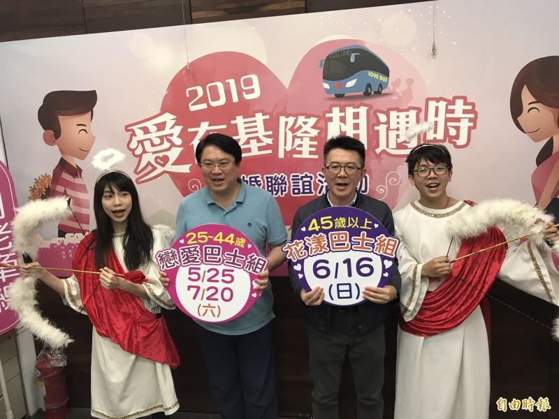 基隆市長林右昌(左2)說,對國民黨的家務事不予評論。(記者林欣漢攝)