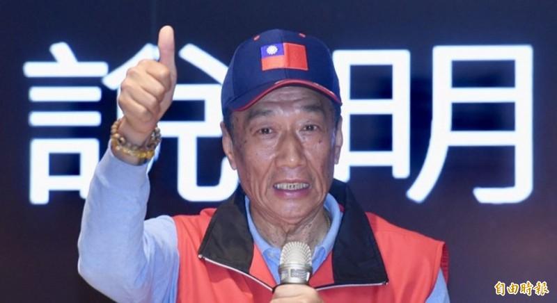 中國學者認為郭台銘致命處太多,不見得打得贏2020總統選戰。(資料照)