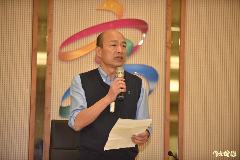 高雄市長韓國瑜今發出聲明表達「無法參加國民黨現行制度下初選」。(記者張忠義攝)