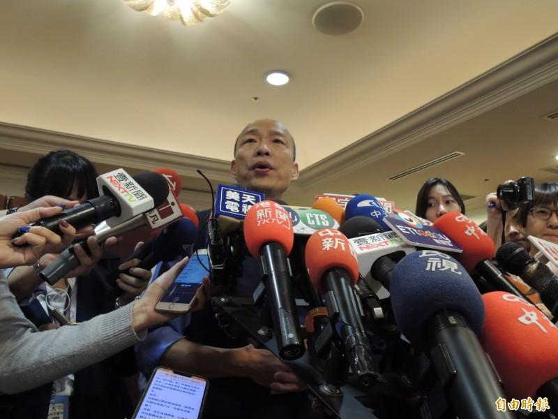 韓國瑜今上午將針對2020總統大選發表個人看法與心聲,據傳有韓陣營人士透露,韓將表態拒絕初選,因為韓很在意高雄市民的感受。(資料照)