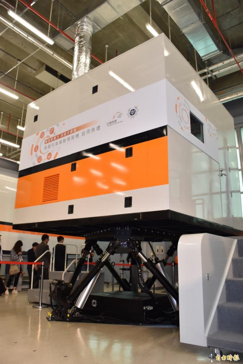 高鐵新式列車駕駛模擬機。(記者李容萍攝)