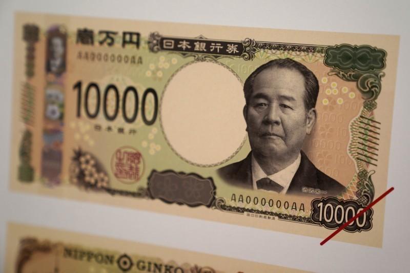 謝金河感嘆,日本新鈔上的人物,「沒有一個是政治人物」。(彭博)