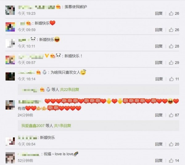 中國網友對於台灣開放同性結婚的消息,紛紛獻上祝福。(圖擷取自微博)