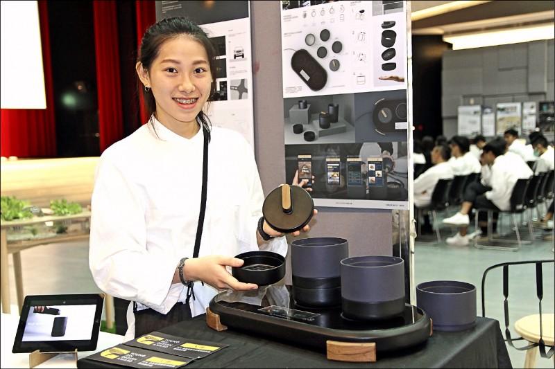 北科大學生鄭子萱設計「單人智能烹調助手」,可同時煎肉、煮飯、燙青菜等,入圍今年金點新秀設計獎。(台北科技大學提供)