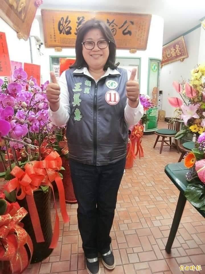 民進黨嘉市立委初選出爐,由嘉市議員王美惠勝出。(記者丁偉杰攝)