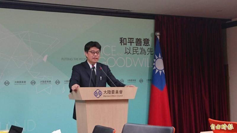 陸委會副主委兼發言人邱垂正表示,對於外界高度關切中國以政治目的補貼方式影響台灣選舉,或違法介入台灣的媒體經營,以及企業利益是否與國家安全相衝突的疑慮,政府各相關部門已密切關注、積極查處、嚴加防範。(資料照)