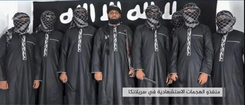 《彭博》表示,斯里蘭卡恐攻顯示IS的恐怖主義已經轉變為另一種新型態。(法新社)
