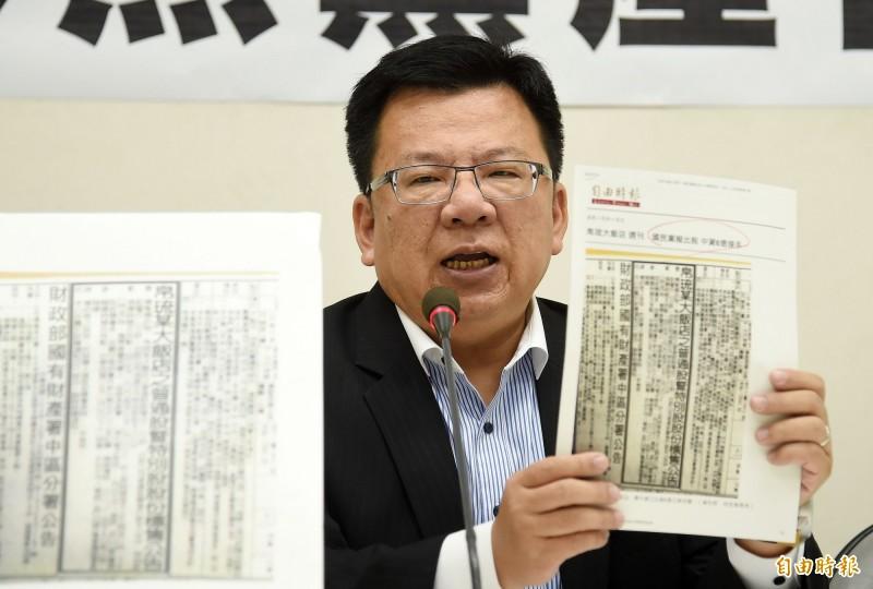 民進黨今公布嘉義市立委初選結果,立委李俊俋意外落馬。(資料照)