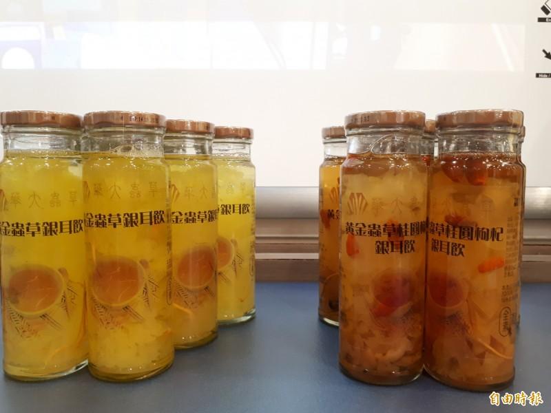 新竹市中華大學師生團隊研發的將黃金蟲草,不僅可當飲品,更可入菜,還獲得今年日內瓦發明創新展三金獎。(記者洪美秀攝)