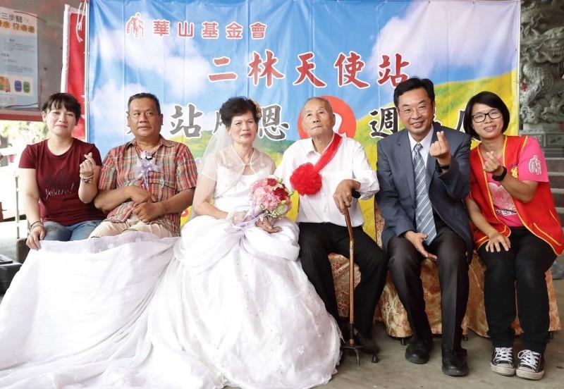 感動!半世紀的生日願望 二林300鄉親幫7旬夫妻圓婚禮夢