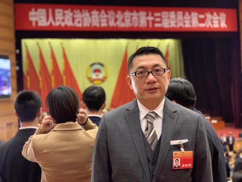 徐正文參加中國政協北京市委員會議的現場照片。(圖擷自徐正文臉書)
