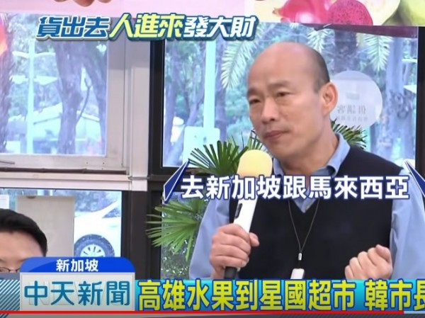 6大電視台「韓國瑜新聞」大比拼 「韓天電視台」不是叫假的!