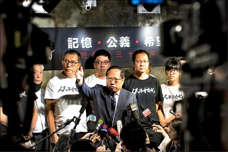 支聯會主席何俊仁二十六日在六四紀念館開幕典禮上發表談話。(歐新社)