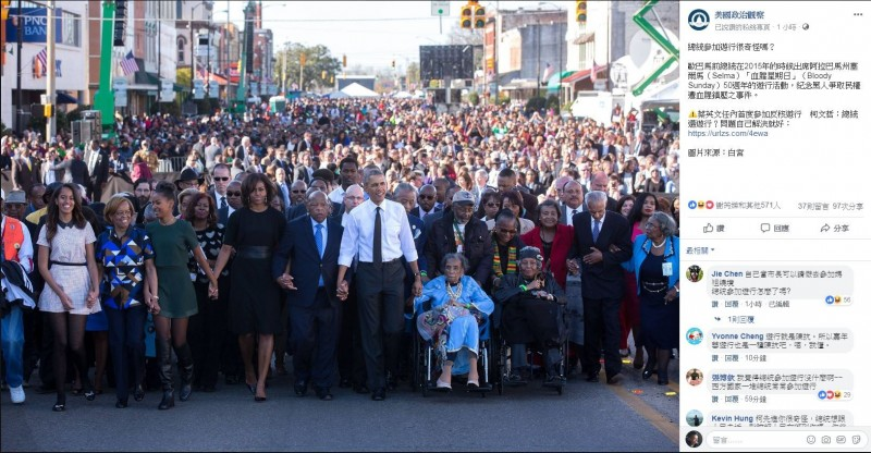 「美國政治觀察」貼出了一張「總統參加遊行照」,反問「總統參加遊行很奇怪嗎?」。(圖擷取自臉書「美國政治觀察」)