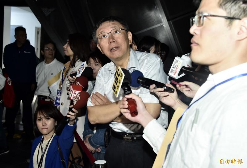 台北市長柯文哲出席北流中心測試音樂會「北流來襲」,大讚台北市的施工品質良好。(記者陳奕全攝)