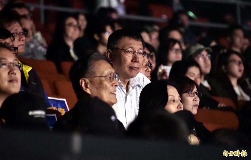 台北市長柯文哲出席北流中心測試音樂會「北流來襲」,入座觀眾席實測。(記者陳奕全攝)